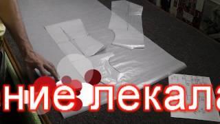 Крой и пошив платья-футляр с запахом.(, 2011-08-04T07:29:42.000Z)