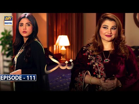 Nand Episode 111 [Subtitle Eng] - 10th February 2021 - ARY Digital Drama