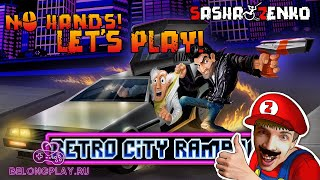 Retro City Rampage DX Gameplay (Chin & Mouse Only)