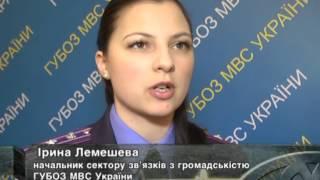 В Україні 120 Тисяч Людей Постраждали від Торгівлі Людьми – Міжнародна Організація.