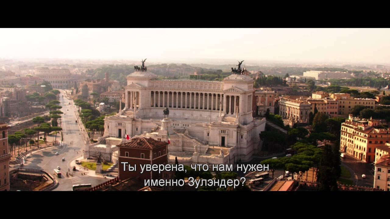 Образцовый Самец 2 - Trailer