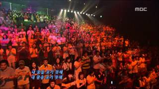 김동률의 포유 - Epik High with Jin-joo - Fly, 에픽하이 with 진주- Fly, For You 20060809