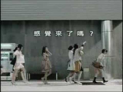唯舞獨尊online 2008年2月廣告-尖叫篇