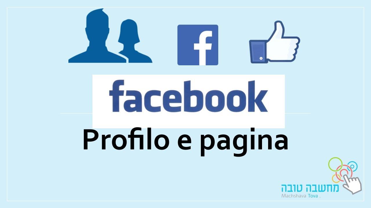 Facebook - profilo, gruppi e pagine