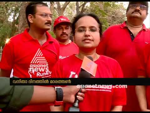 Mini marathon conducted at Trivandrum spreading awareness about period hygiene