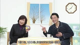 スクラートG「オンライン忘年会」篇/60秒/ライオン
