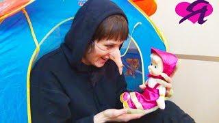 Маша и медведь Баба яга украла Машу/ Куда пропала Маша/ Маша и огромная игрушка от Ярослава шоу