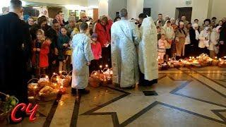 Поздравляю с Праздником! Христос Воскрес!