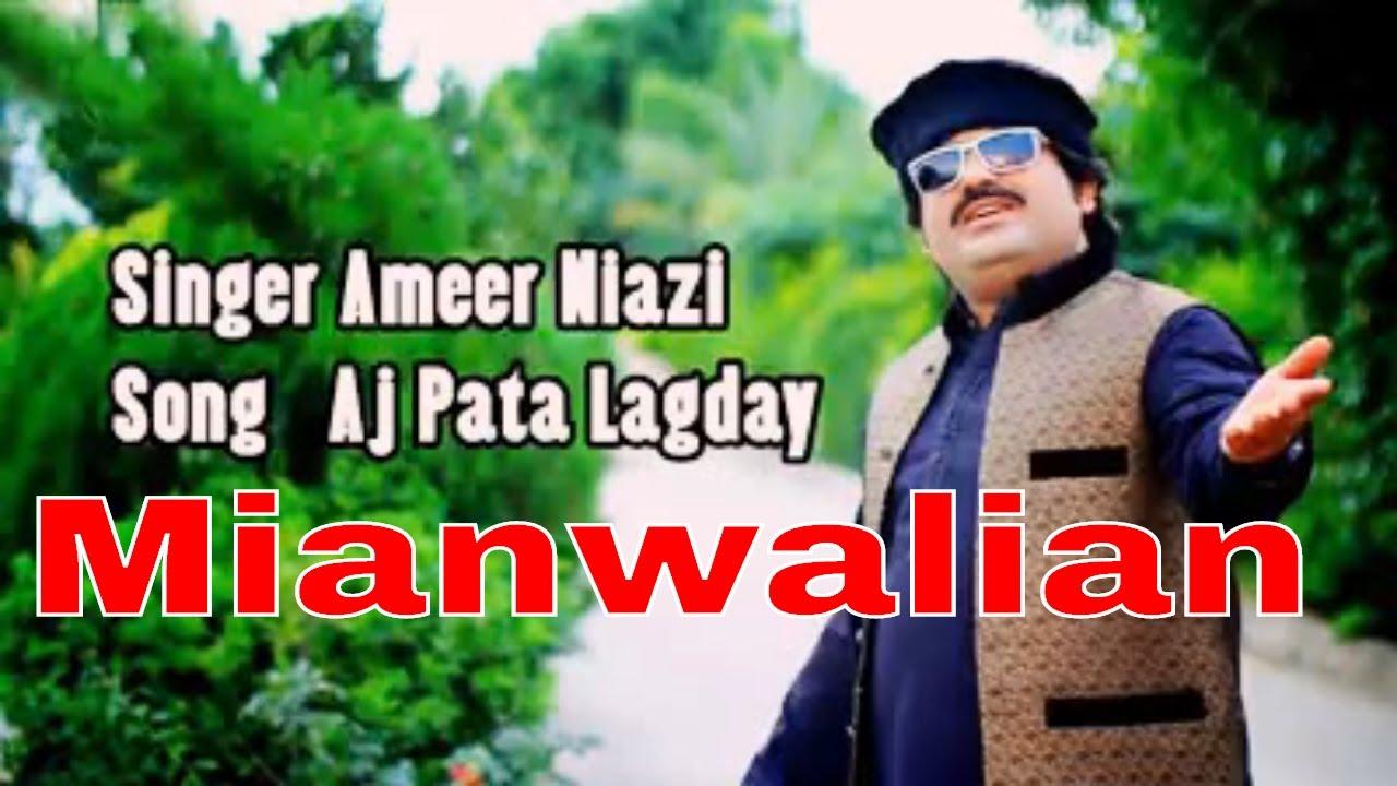 Pakistani saraiki song mp3 download.