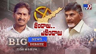 Big News Big Debate: TDP-YCP Verbal War in Election Campaign - Rajinikanth TV9