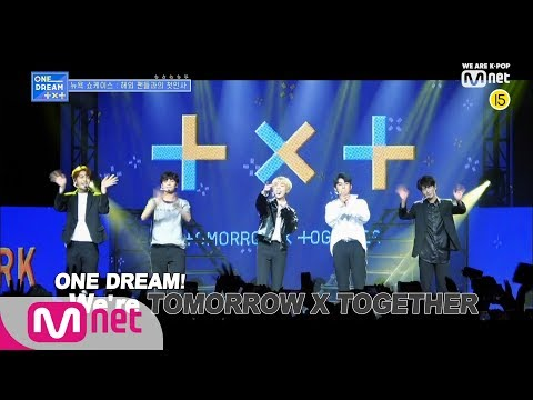 [ONE DREAM.TXT] (ENG SUB) Reality Ep.03 - Part.2