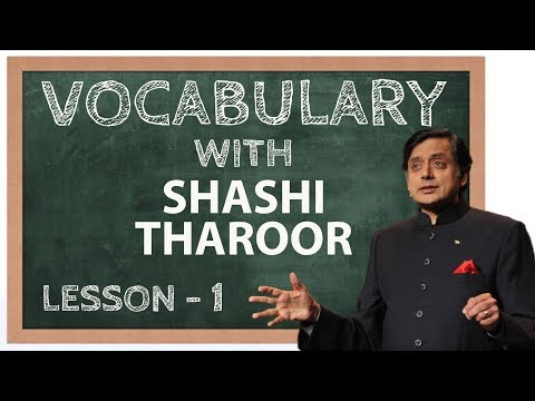(हिंदी) Vocabulary with Shashi Tharoor - Learn English Words - Lesson 1
