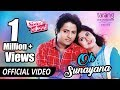 Oh Sunayana Official Video Song Sister Sridevi Odia Film 2017 Babushan, Sivani TCP
