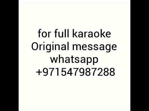 Aliyar manam nondh karachilaayi karaoke for +971547987288