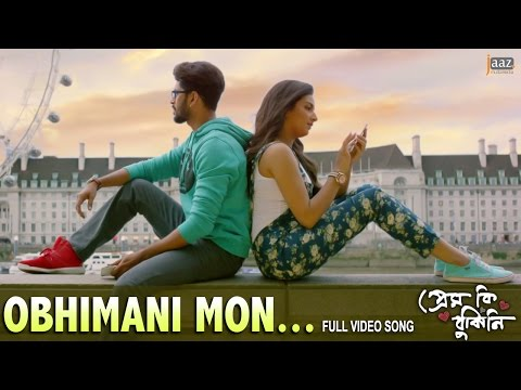 Obhimani Mon | Full Video Song | Om |...
