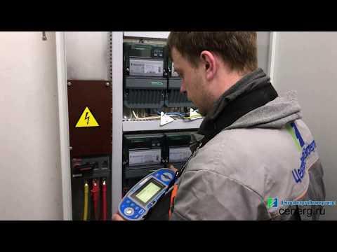 Как проводится измерение сопротивления изоляции на объекте