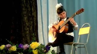 """Классическая гитара. Конкурсы гитаристов. Пьеса """" Непослушная кукла """"."""