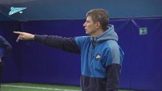 Андрей Аршавин стал тренером?!