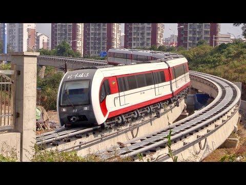 Beijing S1 Maglev Mentougou Line  门头沟线