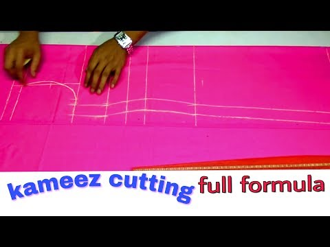 Ladies kameez cutting esey wey in Hindi /full formula (DIY) for beginners