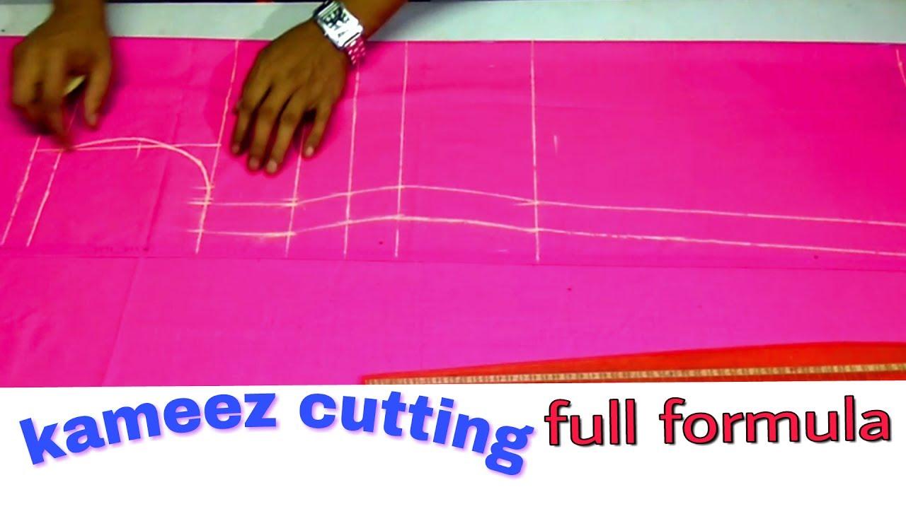 Ladies kameez cutting esey wey in Hindi /full formula (DIY) for beginners