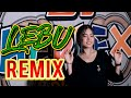 Alvi Ananta - Lebu (Remix) [OFFICIAL]