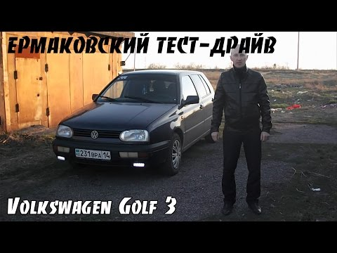 #TESTDRIVE Volkswagen Golf III [1993]