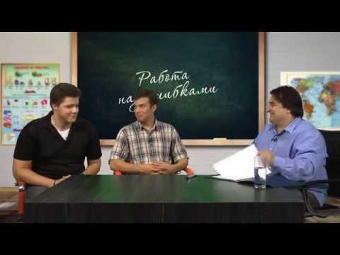 - быстрый поиск работы в Беларуси