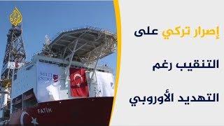 🇹🇷    🇺🇸  🇪🇬 تركيا وغاز قبرص ..  هل يقود التنافس بـ