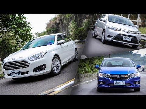 入門房車戰局開打!Ford Escort & Toyota Vios & Honda City