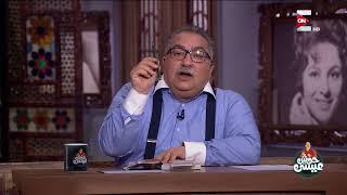حوش عيسى - شاهد.. إبراهيم عيسى يحلل وحشية سليم الأول في التعامل مع المصريين