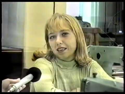 «Учебно-производственный комбинат для школьников».  17-10-1996