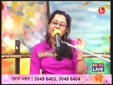 Dipshikha Chatterjee Live First-ever - Jab Tak Rahe Tan Mein Jiya