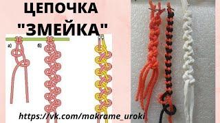 Уроки макраме.Базовый курс. Урок 5.(Указанный в видео ролике сайт, временно не доступен. Записаться на платный дистанционный курс по макраме..., 2013-04-18T11:47:13.000Z)
