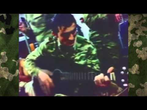 Армейские песни - слушать онлайн и скачать бесплатно