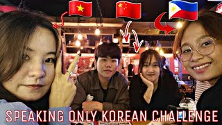 SPEAKING ONLY KOREAN W/  FOREIGNERS