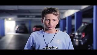 מחוץ לקבוצה 2018 | הסרט הרשמי