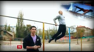 Школа турника 14 (Выход из под турника)(http://www.mhealth.ru/form/sport/vyxod-iz-pod-turnika/ Видео урок о