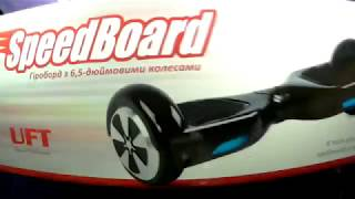 б/У Гироборд от Розетки