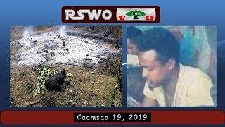 RSWO | Gujii Bahaa Keessatti Manneen Oromootaa 80 ol ta'an Ibidda RIX'n Gubaman