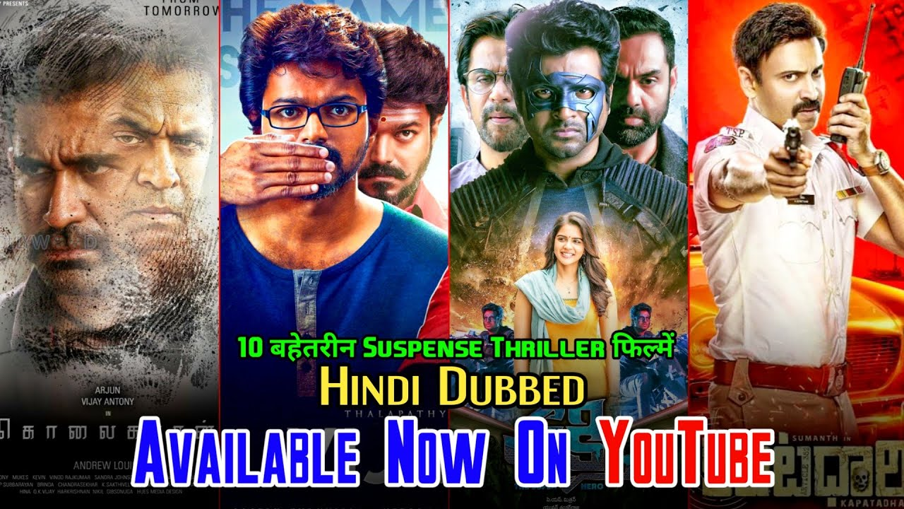 Download Top 10 New Suspense Thriller South Indian Movies In Hindi Available On YouTube | New Suspense Movie