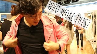 How to find Kpop fashion? DDP Dongdaemun in Seoul.