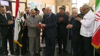 أخبار الفن - من #طهران عين على العراق.. عندما يقرّب الفن المسافات