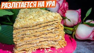 Этот торт наполеон с безе ЛЮБИМЧИК СЕМЬИ Простой праздничный рецепт к чаю