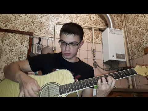 Zivert - Credo на гитаре + разбор песни