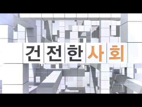 한국지방재정공제회 기념 영상