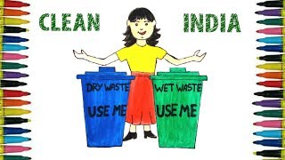 How to draw swachchh Bharat poster || clean India poster for kids.