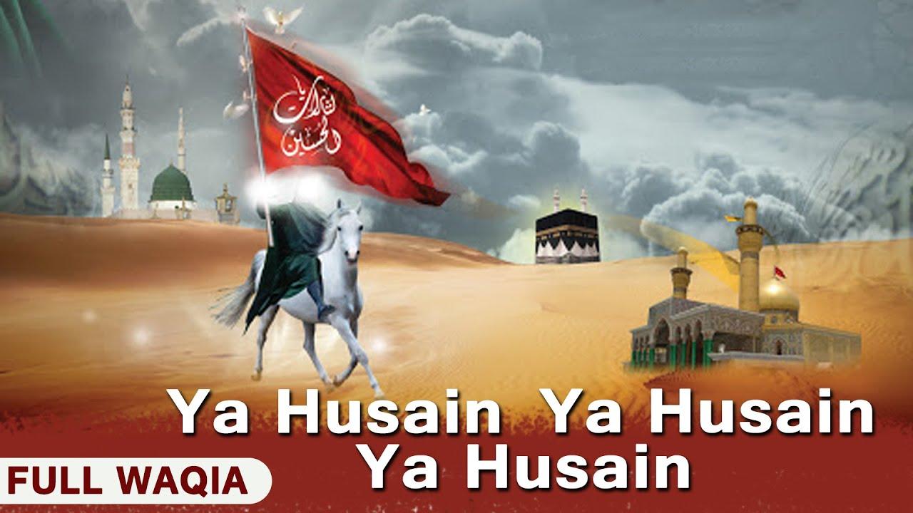 Ya Hussain Wallpapers Hd  hd wallon