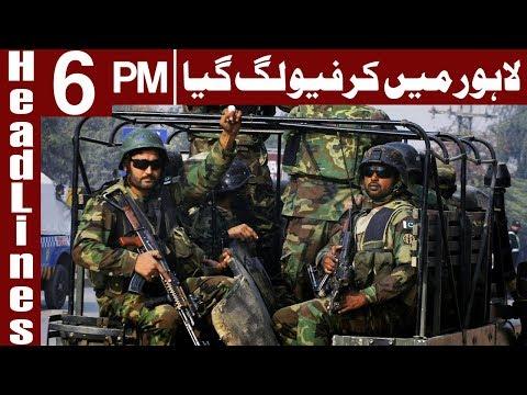 Mall Road agitation - Punjab govt to summon Rangers - Headlines 6 PM - 16 January - Express News