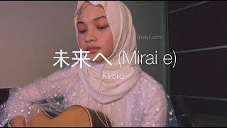 Download lagu Mirai e (未来へ) - Kiroro (Nayli Azmi cover)